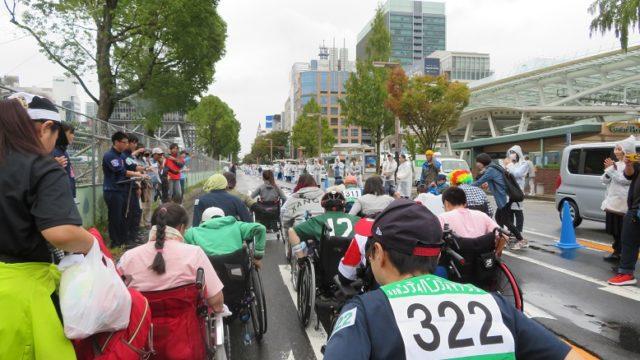 名古屋シティハンディマラソン