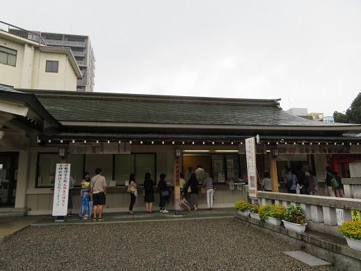 金神社の社務所