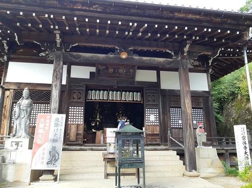 関善光寺の大仏殿