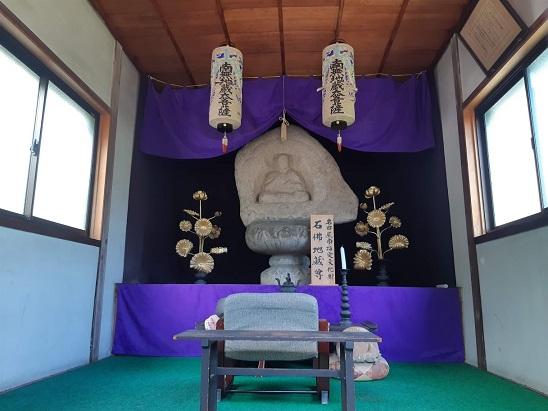 大喜寺の大松石地蔵座像石仏