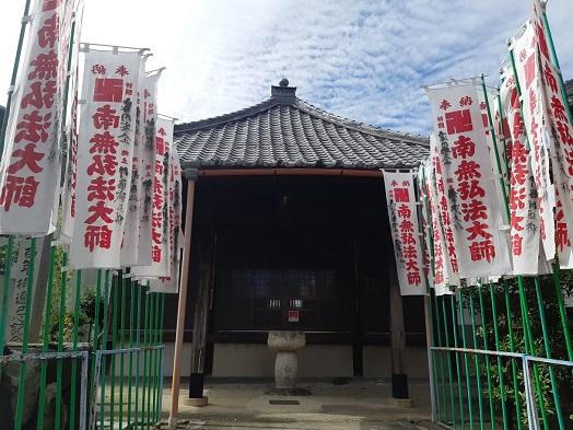 大喜寺の大師堂
