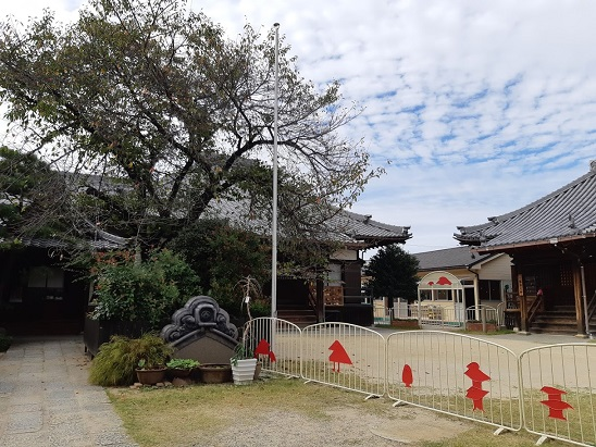 海上寺の境内
