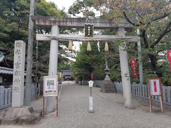 富部神社の入口鳥居