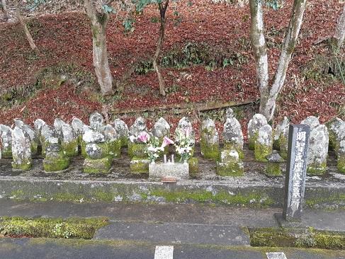 天龍寺の明智氏一族のお墓