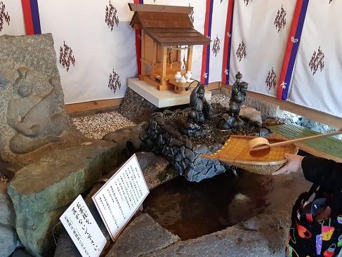 金神社の銭洗い(黄金洗い)