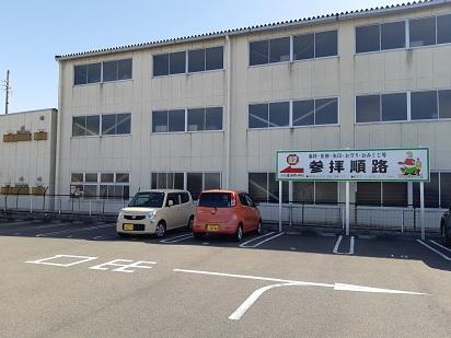 尾張猿田彦神社の駐車場