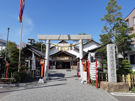尾張猿田彦神社の境内